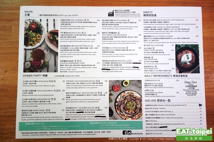Ooh Cha Cha 自然食科技大樓 &Hooch 菜單MENU