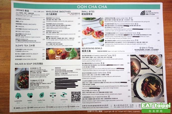 Ooh Cha Cha 自然食科技大樓 &Hooch菜單menu
