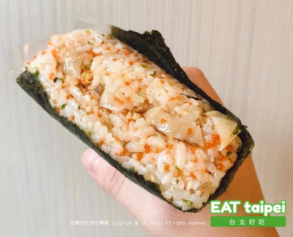 松田日式飯糰