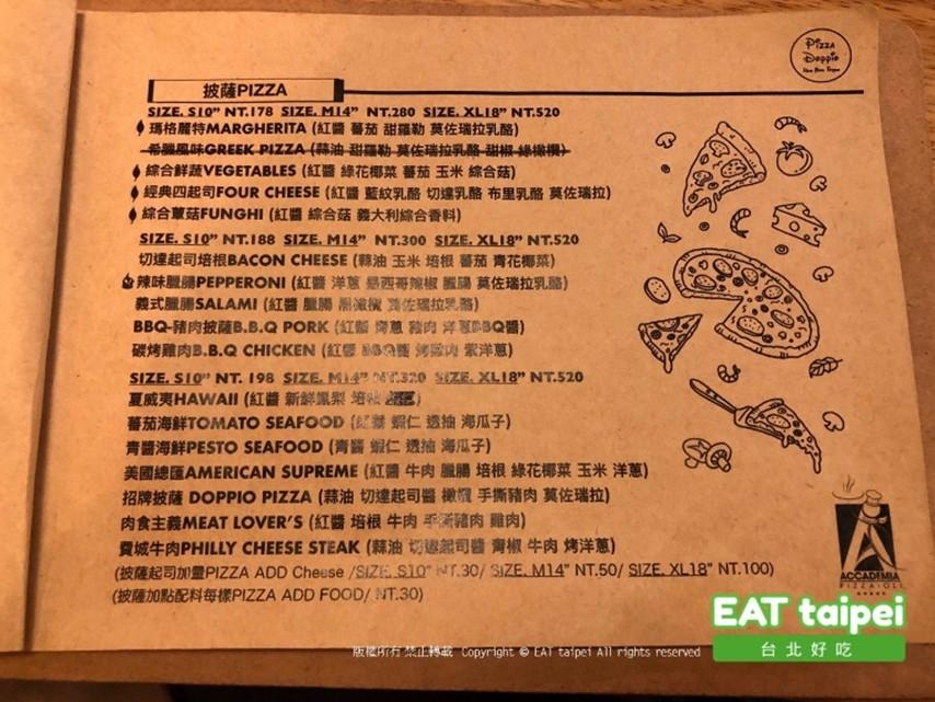 Pizza Doppio 披薩多彼歐  menu 菜單