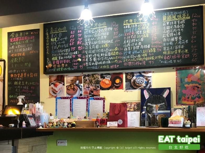人間革命咖啡館Revo café menu 菜單