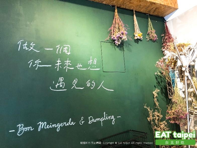 Bon Meingerda & Dumpling