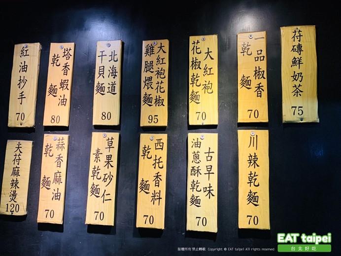 水云濮人文食堂菜單