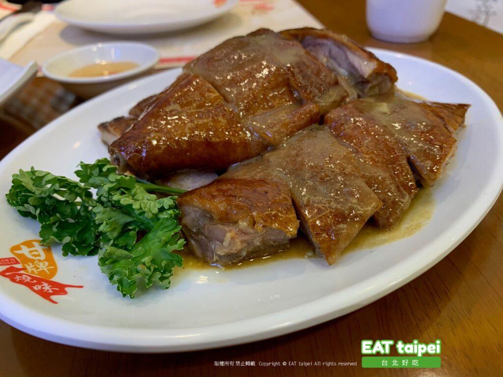 甘牌燒味 (甘牌燒鵝台灣海外店)
