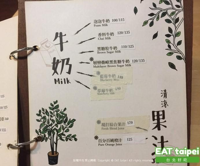 有意樹桿飲品菜單