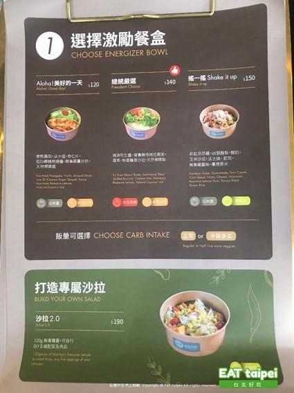 aone Eatery菜單