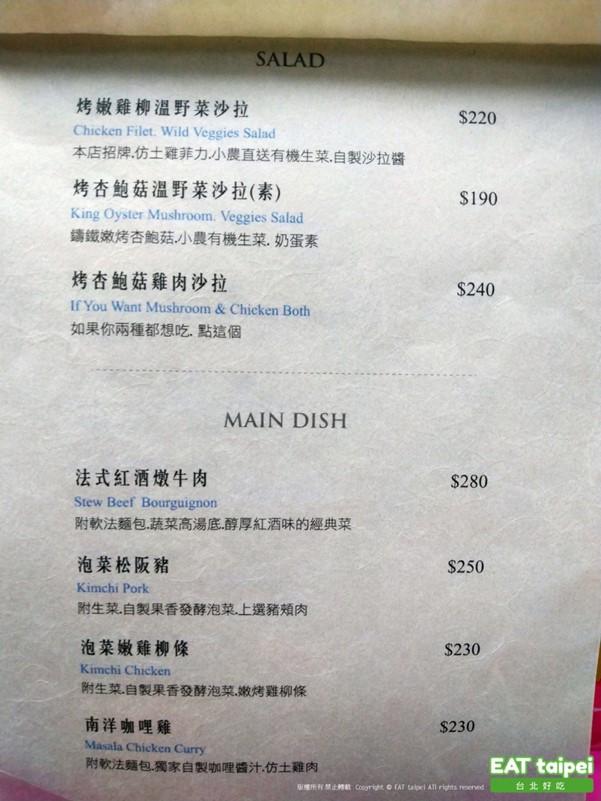 羅得奧商行  菜單
