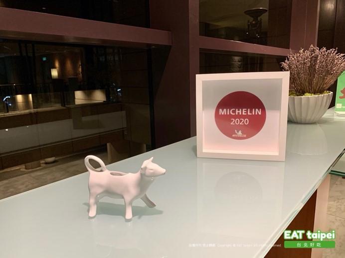 寶艾西餐廳 君悅酒店