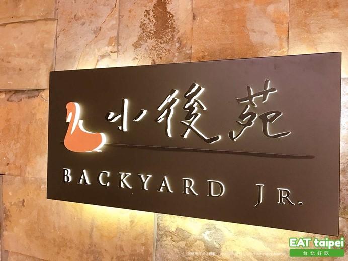 小後苑Backyard Jr.