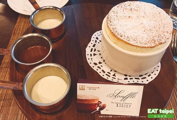 巴賽麗廳傳統法式酥芙蕾