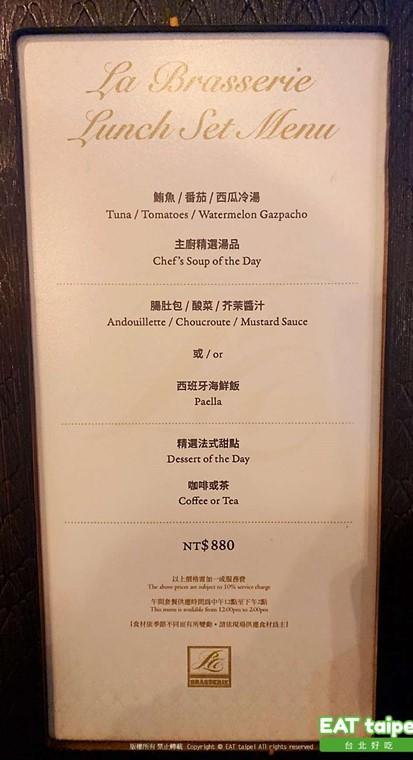 亞都麗緻 巴賽麗廳 商業午餐菜單