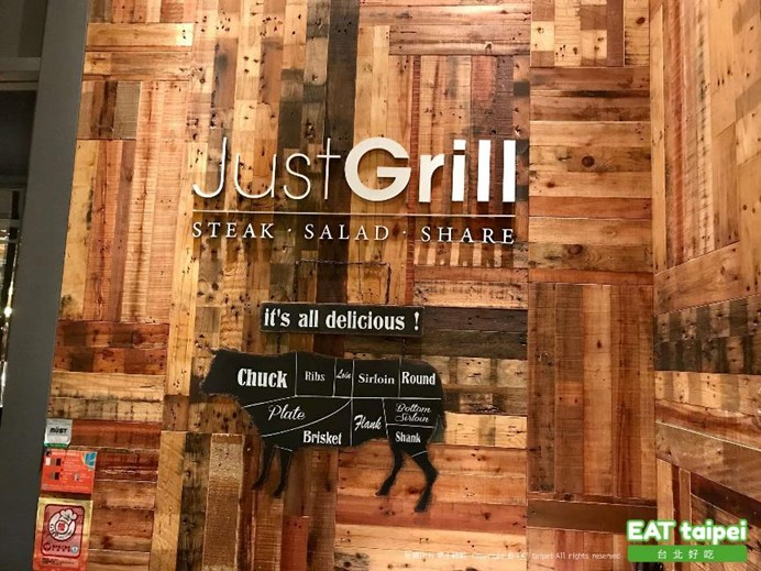 JUST GRILL