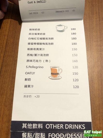 杯盃menu