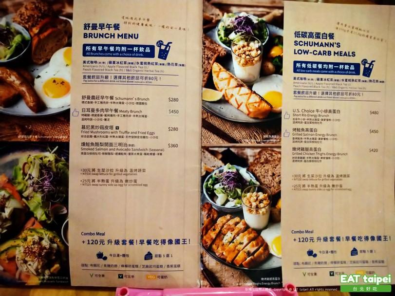 Schumann's Bistro No. 6舒曼六號餐館menu