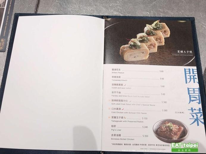筷炒MENU EAT taipei