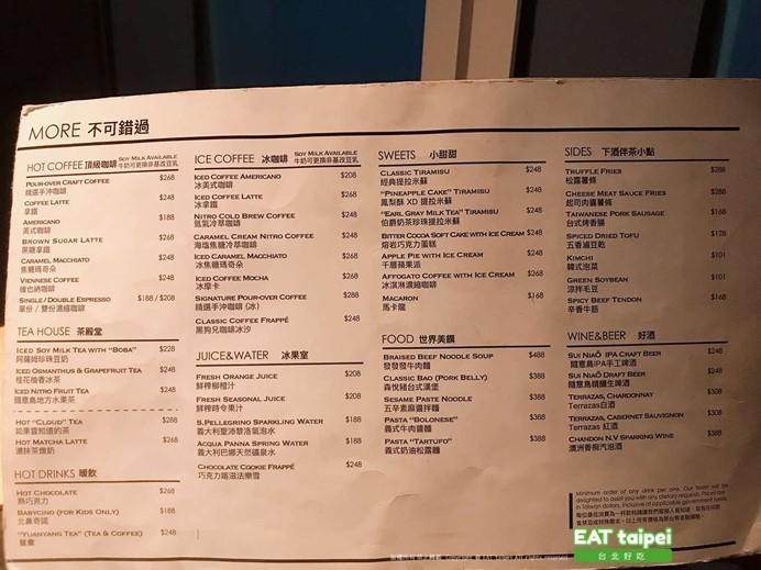 Bar 88 menu EAT taipei