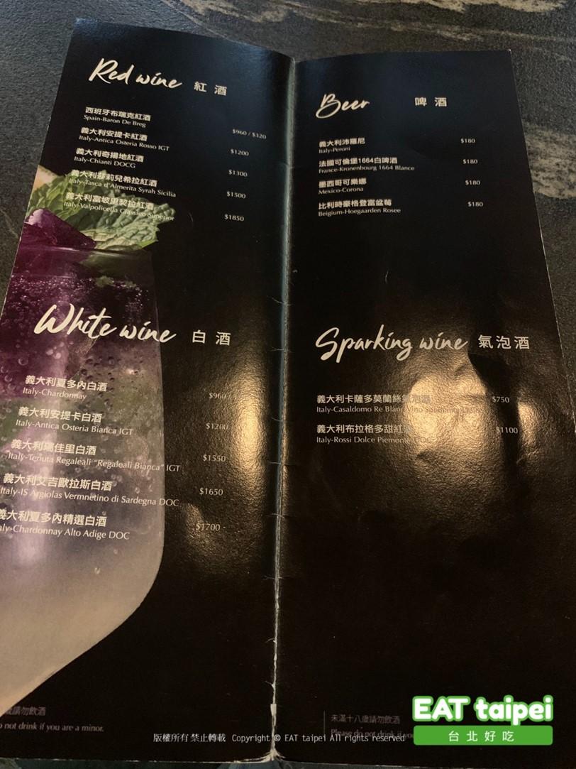 Yoh曜日義式餐酒館菜單EAT Taipei