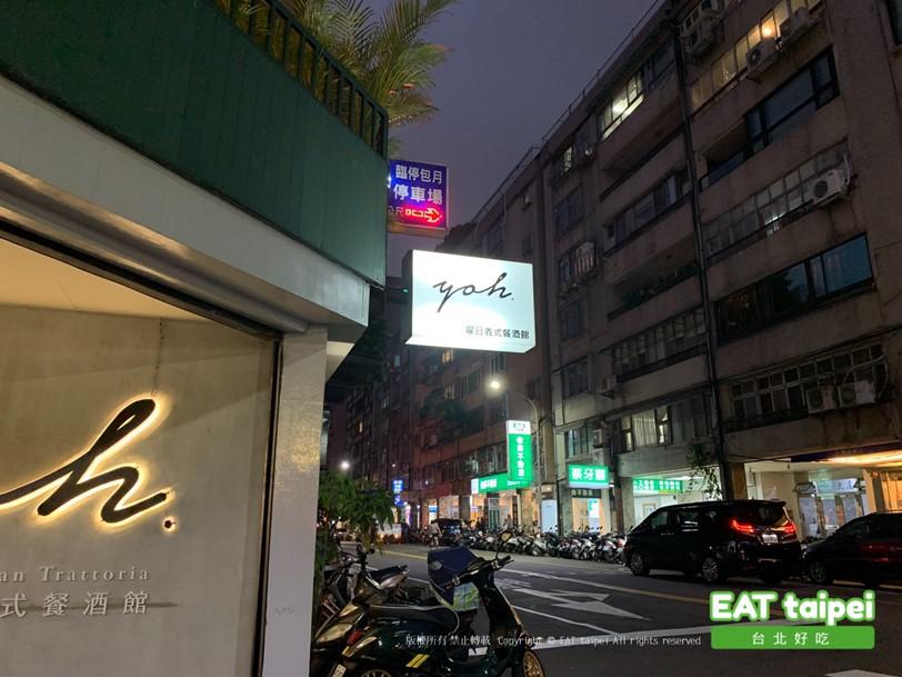 Yoh曜日義式餐酒館EAT Taipei